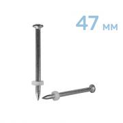 Дюбель-гвоздь по бетону DN 3.7x47мм 100 шт. [DN47P8]