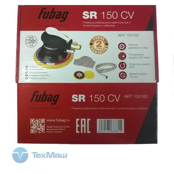 Пневмошлифмашинка Fubag SR150CV (100182)